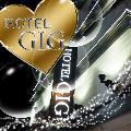 ホテル GIG