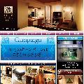 セレブプラザホテル(Celeb Plaza Hotel) 部屋の紹介1